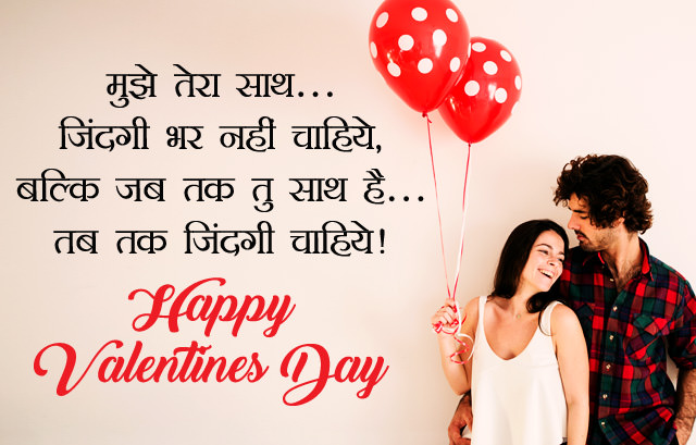 Heart Touching Lines for Valentines Day