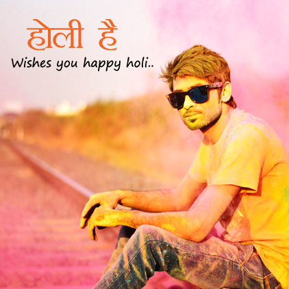 Holi DP for Boys