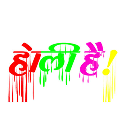 Holi Images for FB