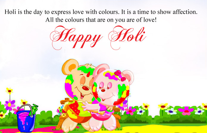 Happy Holi Text Messages