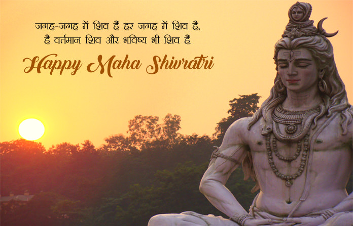 MahaShivratri Images for Whatsapp