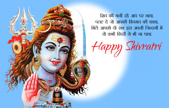 Shivratri Pictures with Shiv Ji
