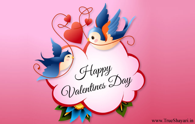 Stylish Valentines Day Images