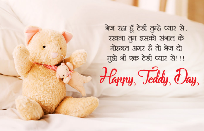 Teddy Day Images for Lovers