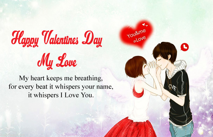 Valentines Day Love Pics for GF BF