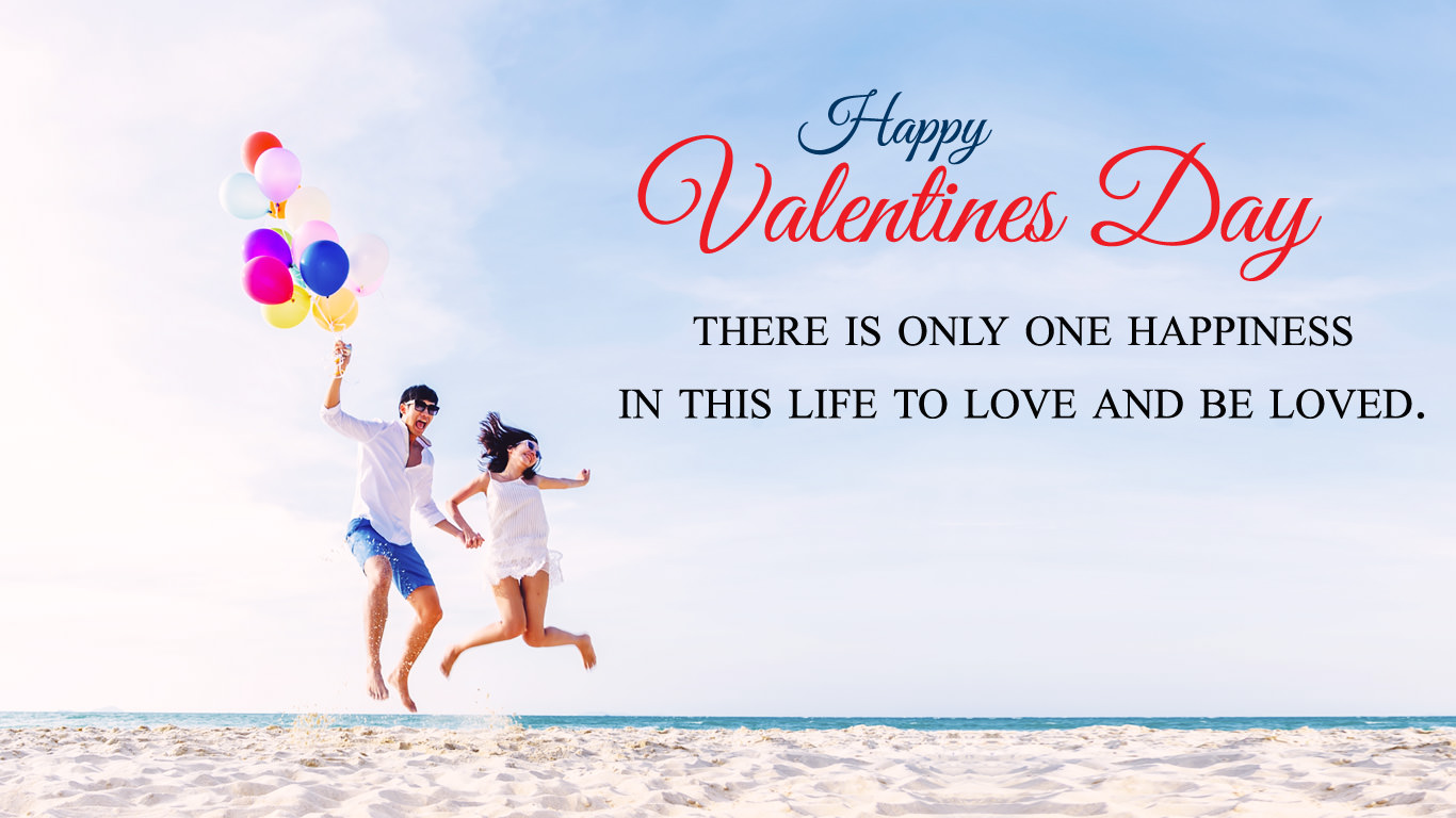 Valentines Day Wallpaper with Quotes