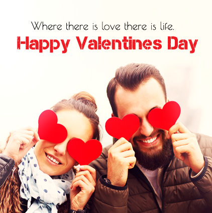 Valentines Day Whatsapp Image for Couple