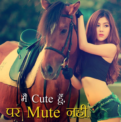 Horse Picture with Hot Girl