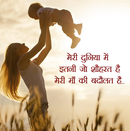 Mothers Day DP for Whatsapp