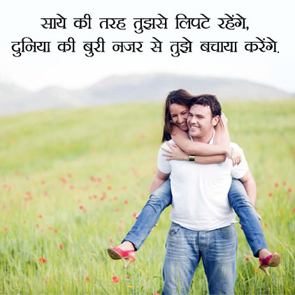 Cute Funny Lines for Husband