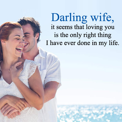Cute Love Quotes DP for Wife from Husband