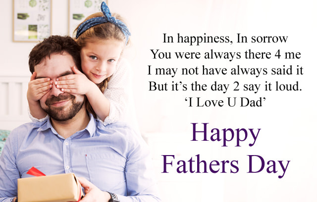 Fathers Day Msg in English