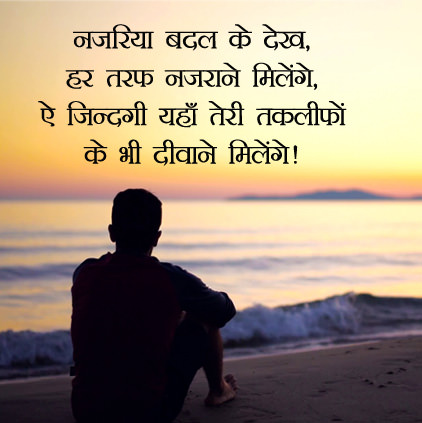 Happy Life Quotes For Whatsapp Status In Hindi Vedkokeven Blogspot Com