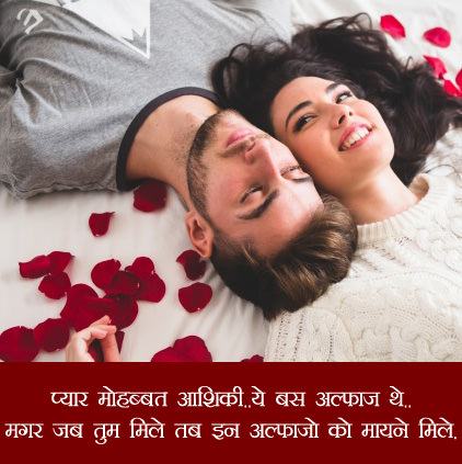 Cute baby images with love quotes in hindi