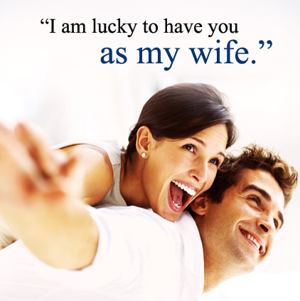 I Am Lucky To Have You as My Wife DP