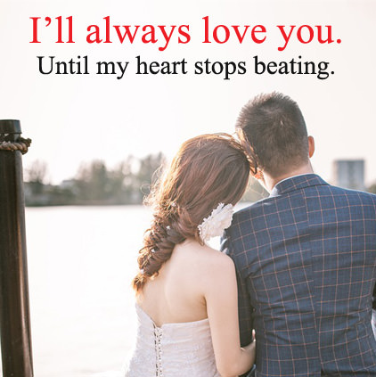 I Love You Quotes DP for Couple