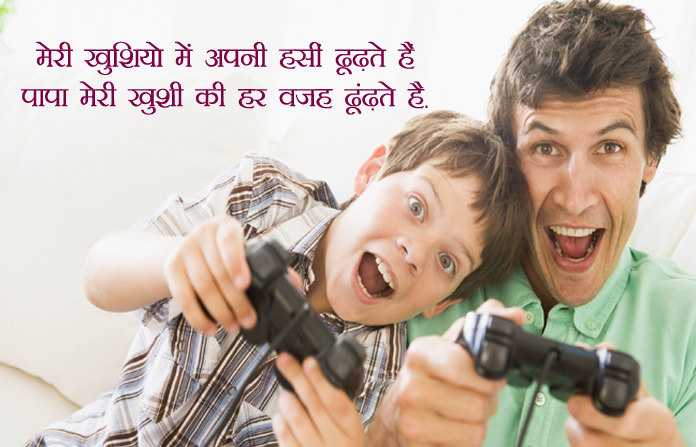 Lovely Father Son Love Images