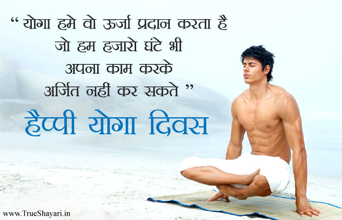 Quotes on Yoga and Meditation