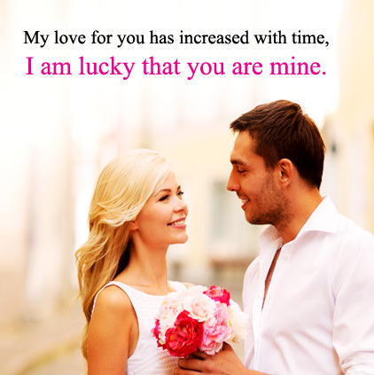 You Are Mine Profile Photos for Whatsapp