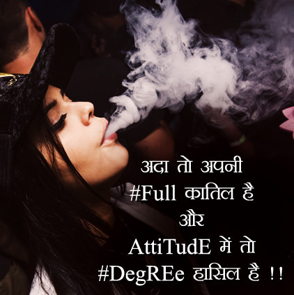 Attitude DP, HD Attitude Images for Whatsapp, FB, Instagram for Boys