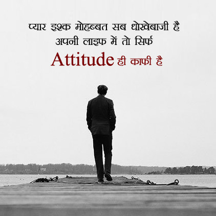 Attitude Dp Hd Attitude Images For Whatsapp Fb Instagram For Boys