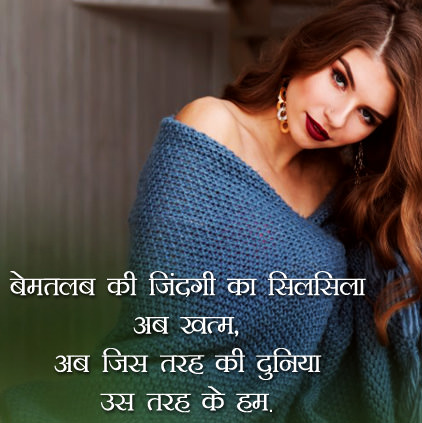 Attitude Pictures, Images - Page 3