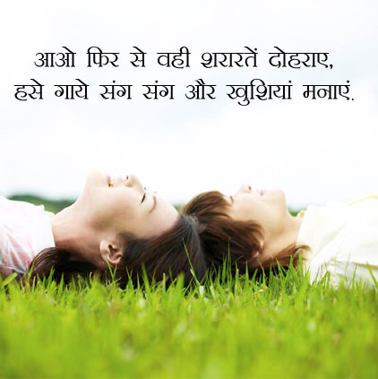 Friendship Dp in Hindi