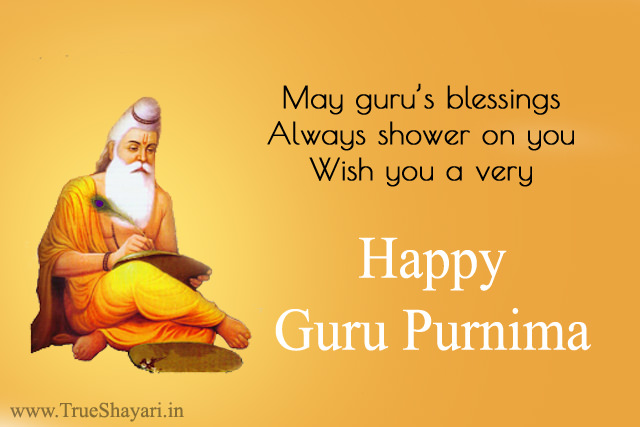 Happy Guru Purnima 2019 Wishes Messages Quotes Shayari