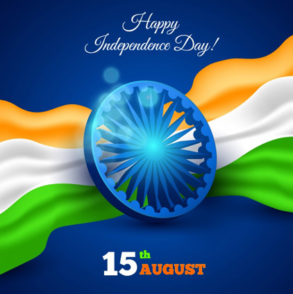 15th August Flag with Flag of India