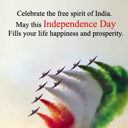 Independence Day Whatsapp Profile Picture