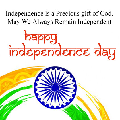 Whatsapp Image for Independence Day