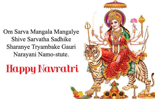 Happy Navratri Wishes Greetings in English