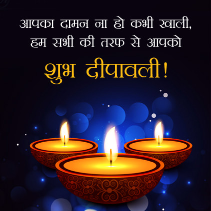 Artificial Diya Photo