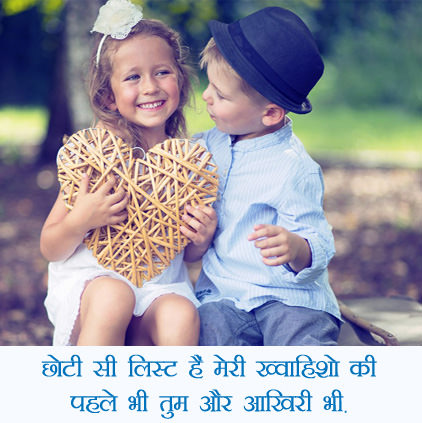 Cute DP With Quotes
