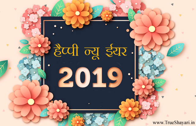 Free Happy New Year Images
