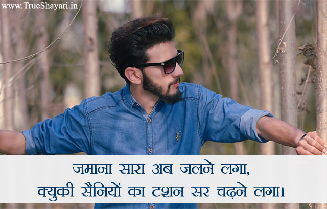 Fb status picture hindi attitude boy new 2020