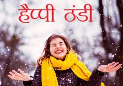 Winter Image for Girls