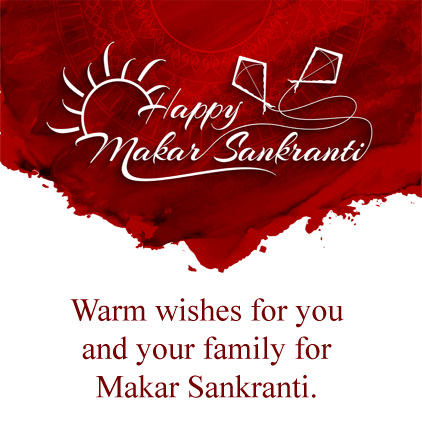 14th Jan Makar Sankranti Wishes