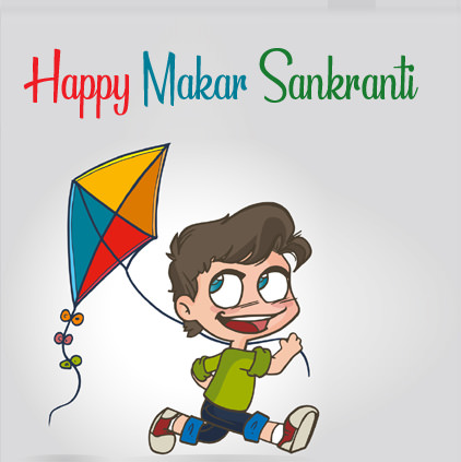 Cute Funny Hilarious Wishes DP for Sankranti