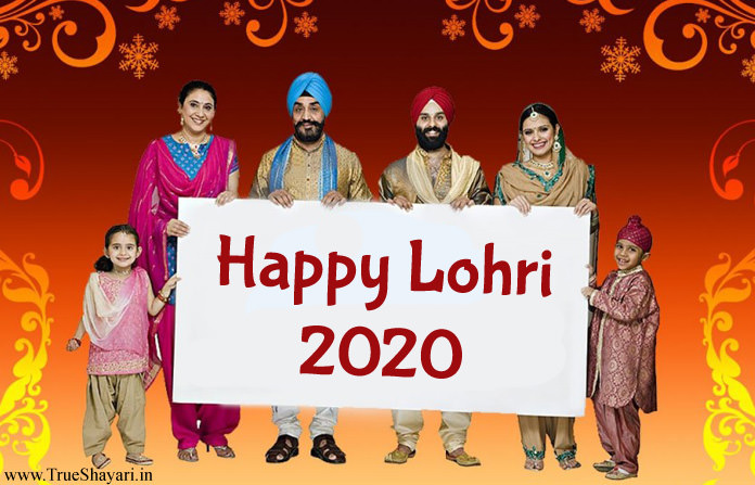 Happy Lohri 2020 Images