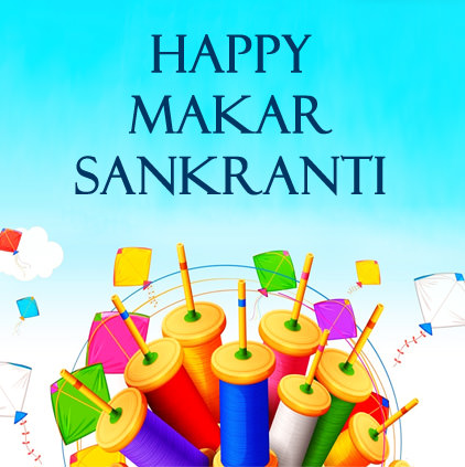 Happy Makar Sankranti DP
