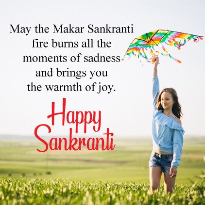 Happy Sankranti Blessings in English