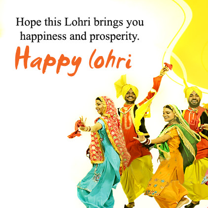 Lohri Images for Whatsapp Facebook