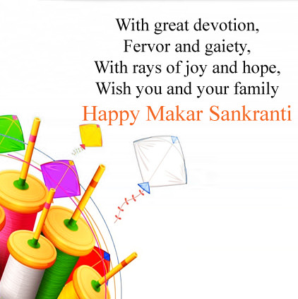 Makar Sankranti Images for Whatsapp in English