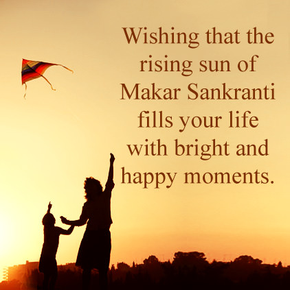 Makar Sankranti Quotes With Images