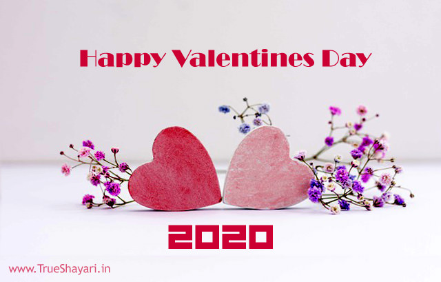 2K20 Valentine Two Heart Together Pic