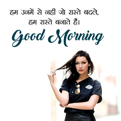 Good Morning Positive Attitude Quotes