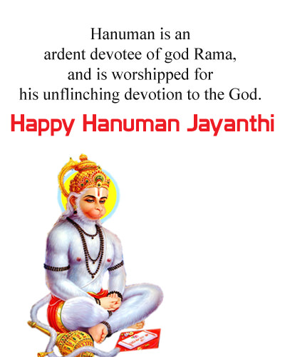 Hanuman Jayanti Images with Quotes