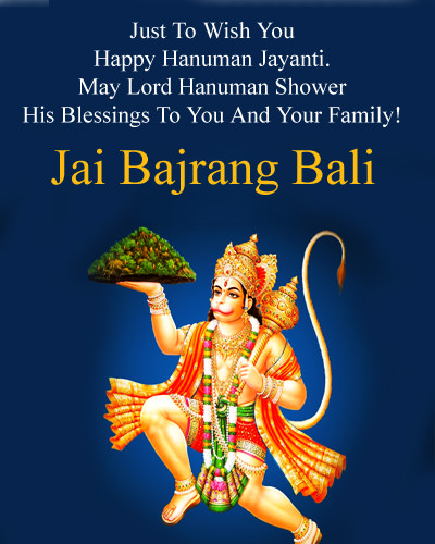 Hanuman Jayanti Quotes with Images