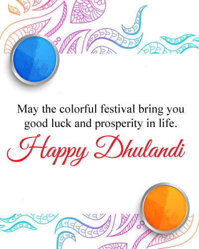 Happy Dhulandi 2020